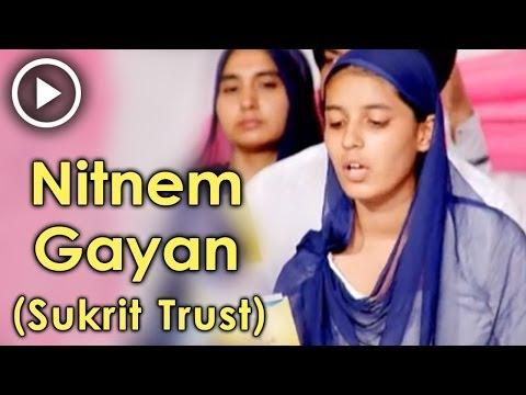 Japji Sahib | Nitnem Gayan (Sukrit Trust) | Gurbani | Path | Kids Doing Path
