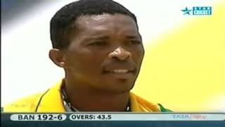 Mohammad Ashraful's match winning innings  87 83 vs South Africa during CWC 07
