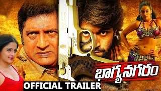 Bhagyanagaram Movie Official Trailer | Yash | Sheena Shahabadi | Prakashraj