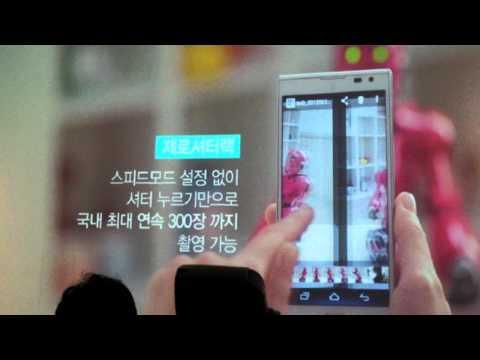 베가S5 ( Vega S5 ) 후기#02 기능리뷰.AVI