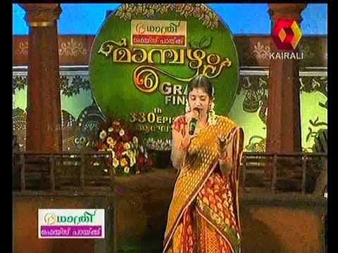 Sangeetha T S  Kairali Mambazham Grand Finale First Kavitha Sree Thyagaraja School Of Music Punalur2012 01 15 13 57 10 video