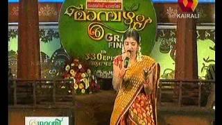 SANGEETHA T S  KAIRALI MAMBAZHAM GRAND FINALE FIRST kavitha SREE THYAGARAJA SCHOOL OF MUSIC PUNALUR2012 01 15 13 57 10