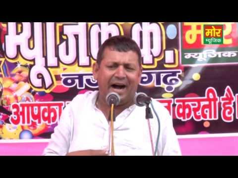 Sukh Thode Dukh Ghane, Ramesh Kalawadiya, Mor Music Company, Makdola Compitition Haryana video