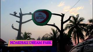 Noakhali District || noakhali documentary || Noakhali Dream World Park || NSTU | নোয়াখালী || Blog 2