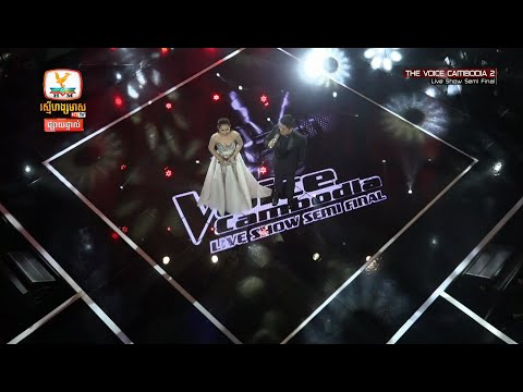 The Voice Cambodia - Live Show Semi-Final - Opening​ - 12 June 2016
