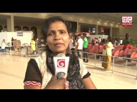 122 sri lankan migra|eng