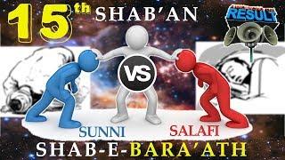 Zakir Naik & Abu Zaid Zameer Exposed by Muslims on Issue of Shab e Barat 15 Shaban   Dogli Policy