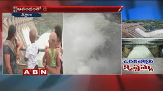 4 Gates of Srisailam Project Opened | Tourists Enjoying the view of the Srisailam Dam