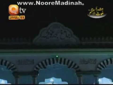 Qaseeda Ghosia By Mohammad Amir Qadri video
