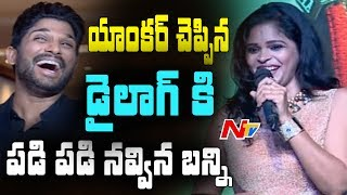Anchor Vaishali Flirts with Allu Arjun @ Jayadev Movie Triple Platinum Function || Ganta Ravi