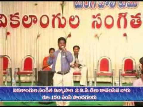 Paralocame Na Anthapuram - Telugu Song