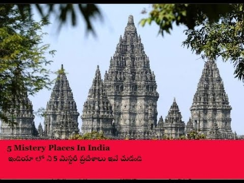 Top 5 Mysterious Place In India | Indian Mysteries | Mysterious Places |Top Tourist Places In India