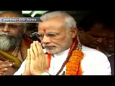 PM Shri Narendra Modi in Mauritius: Puja at Ganga Talao
