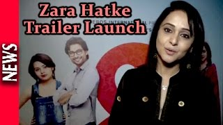 Latest Bollywood News -  Marathi Film Zara Hatke Trailer Launch - Bollywood Gossip 2016