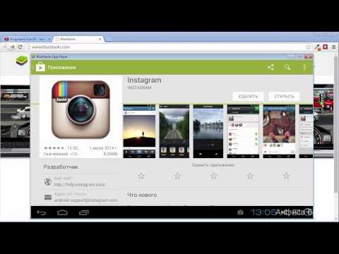 Регистрация в Инстаграм   Instagram через компьютер или ноутбук