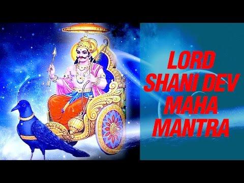 Lord Shani Dev Maha Mantra - Very Powerfull Mantra by Suresh...