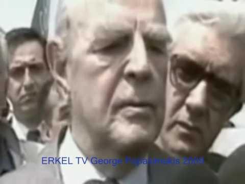 Κωνσταντίνος Καραμανλής - Κιρο Γκλιγκοροφ για τη Μακεδονία