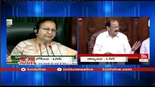 Lok Sabha Adjourned | Rajya Sabha Live 2018 | hmtv