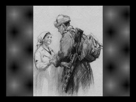 Фомин, Борис - Романс «Минуты жизни» (П. Герман).
