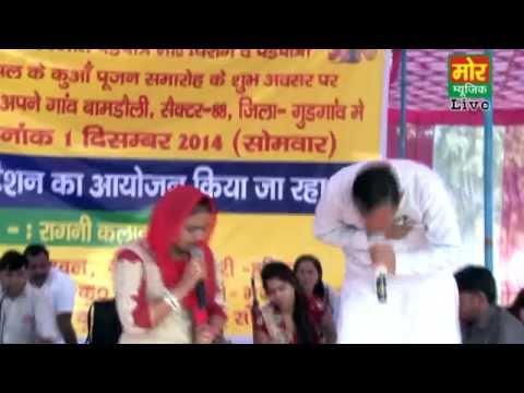 Jab Aavega Bhagat Singh- Deepa & Nardev,desi Ragni,bamdoli Gurgaon Compitition, Mor Music video