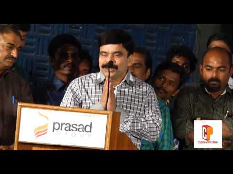Apoorva Mahaan Movie Audio Launch Photo Image Pic