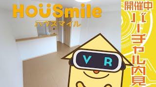 蔵本町 アパート 1LDKの動画説明