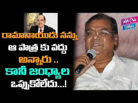 Kota Srinivas Shares His Experience With Rama Naidu | Tollywood | Movie Updates | YOYO Cine Talkies