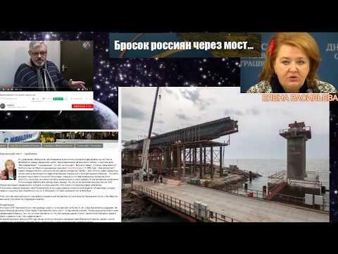 Бросок россиян через Керченский мост