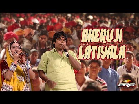 Marwadi Latest Bhajan: Bheruji Latiyala | Sarita Kharwal Live Video | New Rajasthani Songs Hd video