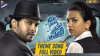 Agent Sai Srinivasa Athreya Theme Song Full Video 4K | Naveen Polishetty | 2019 Latest Telugu Movies