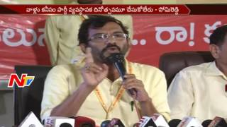 Somireddy Chandramohan Reddy Fires on YSRCP over Comments on Mahanadu