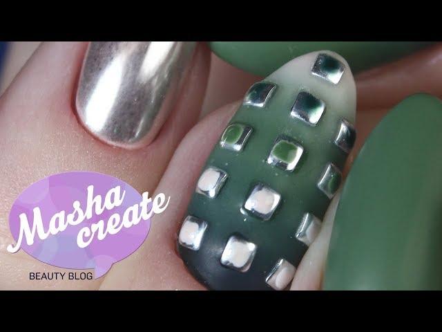 Модный маникюр 2017 с Заклепками и Хромовой втиркой. Дизайн ногтей гель лаком