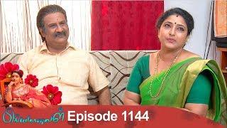 Priyamanaval Episode 1144, 15/10/18