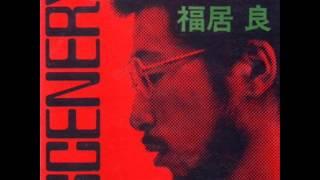 Download Lagu Ryo Fukui - Scenery 1976 (FULL ALBUM) Gratis STAFABAND