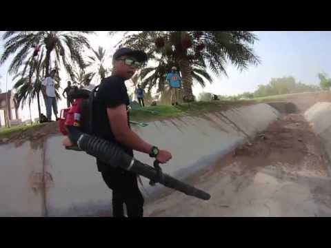 Go Skateboarding Day 2014 In Oman   Al Sahwa Ditch video