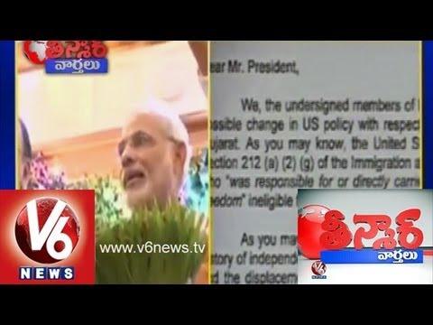 Narendra Modi Visa Story - Teenmaar News