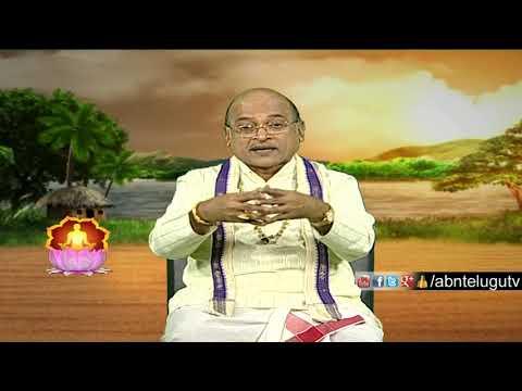 Garikapati Narasimha Rao | Nava Jeevana Vedam | Full Episode 1442 | ABN Telugu
