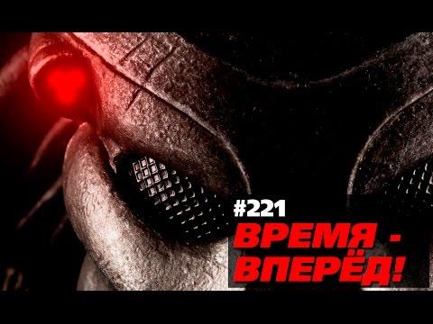 150 млрд хищников из России. Время-вперёд! 221