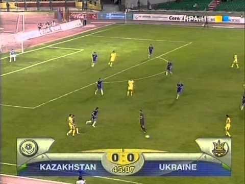 Казахстан - Украина 1:3. Отбор к ЧМ-2010 (обзор матча)