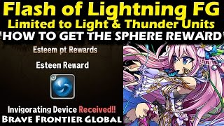 Flash of Lightning Frontier Gate - How To Get The Sphere Reward (Brave Frontier Global)