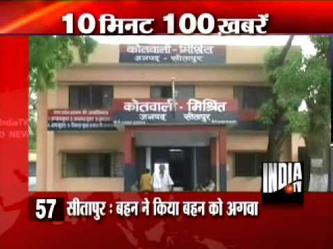 News 100 -22nd May 2013, 8.30 AM