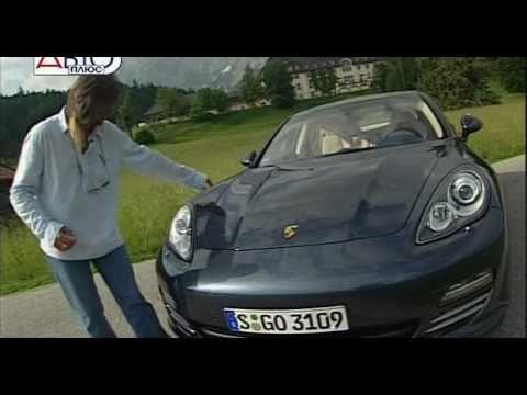 Porsche Panamera - Наши тесты