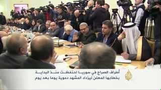 فشل الحل السياسي بعد 4 سنوات في سوريا