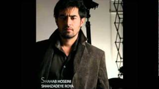 For her- Shahzadeye Royaye man