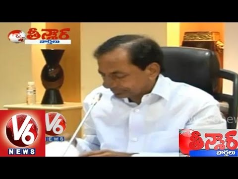 T government worried with September 17th - Teenmaar News