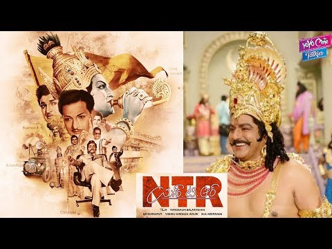 Nandamuri Balakrishna NTR Biopic Movie Latest Updates | MM Keeravani | Tollywood | YOYO Cine Talkies