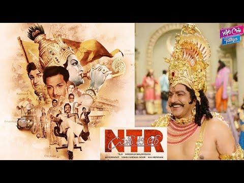 Nandamuri Balakrishna NTR Biopic Movie Latest Updates | MM Keeravani | Tollywood | YOYO Cine Talkies