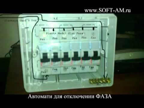 Урок установки электрощита автоматы на дин-рейку на 100% монтаж щитка