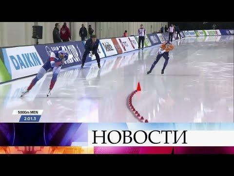 На этапе Кубка мира по конькобежному спорту П.Кулижников обновил мировой рекорд на дистанции 500 м.