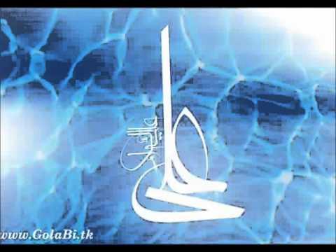 Nade Ali Dua video